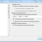 "Visual Studio 2012 - IntelliSense for ""Visual C#"""